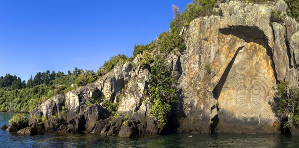 Maori Rock Carvings on Lake Taupo, New Zealand